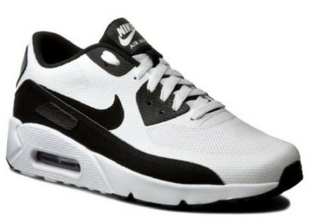 Biało - czarne buty Nike